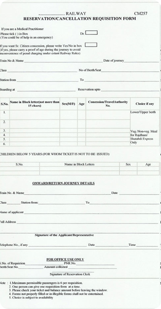 Railways Reservation Forms